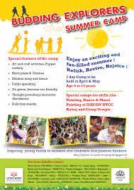 Summer Camp Pamplets Summer Camp For Kids Iskcon Pune