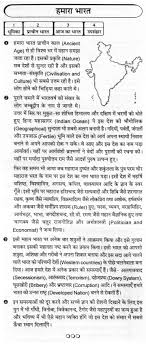 dowry essay madrat co dowry essay
