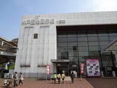 神戸 国際 展示 場