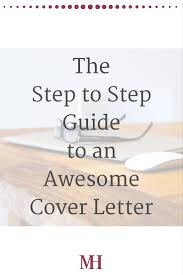42 Best Teaching Cover Letter Samples Images On Pinterest Gap