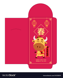 Ox chinese new year red packet 2021 Royalty Free Vector