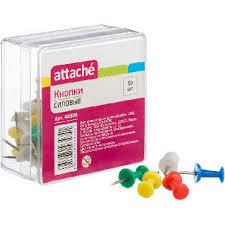 Цена на Кнопки для пробковых досок, силовые <b>Attache Selection</b> ...