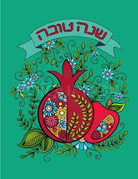 rosh hashanah greeting card rosh hashanah jewish new year greeting card template with apple