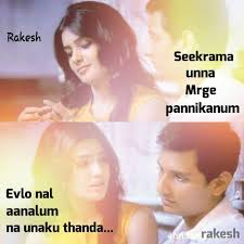 50 Great Love Quotes In Tamil Movies Soaknowledge