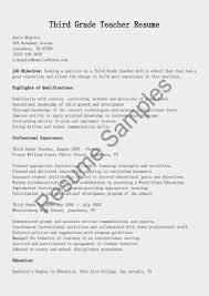 ESL resume points