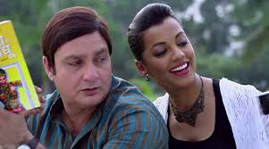 Image result for Kaagaz Ke Fools (2015)
