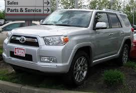File:2011 Toyota 4Runner Limited -- 05-06-2011.jpg - Wikimedia Commons