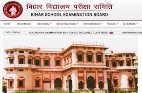 बिहार बोर्ड मैट्रिक रिजल्ट बोर्ड की ऑफिशियल वेबसाइट biharboard.ac.in और biharboardonline.bihar.gov.in पर जारी किया जाएगा. Gmvrghia25ulxm