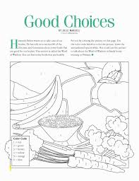 Lds Prayer Coloring Page Cool Stock Lds Coloring Pagescoloring Page