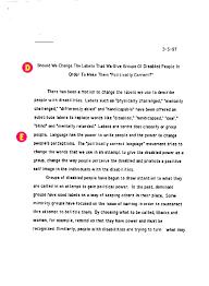 persuasive essay paper address example 8 persuasive essay paper