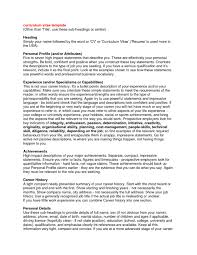 resume attributes profile example for resume
