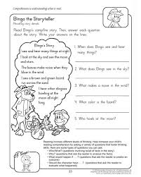 Bingo the Storyteller - 2nd Grade Reading and Comprehension ...