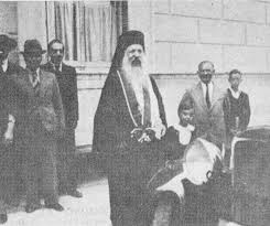 Αποτέλεσμα εικόνας για αρχιεπίσκοπος χρυσόστομος α΄ ο παπαδόπουλος