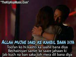 O Saathi Full Mp3 Song Download Listen Online With Lyrics Quotes