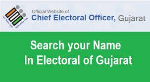 gujarat voter list 2017