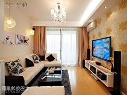 Small Horizontal TV Room Decorating Ideas Images