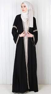 Cover Up | Abayas fashion, Hijab fashion, Fashion