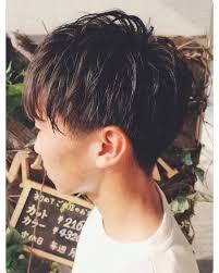 Posts Tagged As 高校生ヘア Socialboorcom