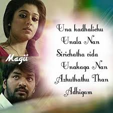 tamil true love words