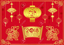 Happy Chinese New Year Card 2018 With Gold Lanterns Hang And