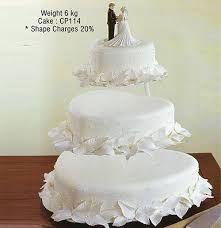3 Tier Heart Shape Cake With Stand Cake Park