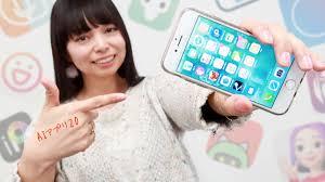 めちゃくちゃ役に立つai人工知能を使ったスマホアプリ20選