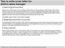 Property Manager Cover Letter Simple Assistant Project Manager Cover Letter District Sales Manager Cover