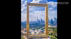 golden dubai frame building opening inside view 2017