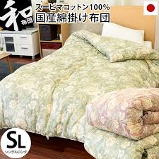 mekari orchestra cotton quilt single long 150 x 210 cm japan made high quality cotton supima cotton use cotton 100 cotton futons domestically bound in