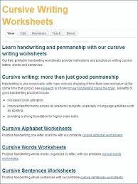 Handwriting Worksheet Generator Make Your Own With Sentence Maker