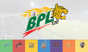Bangladesh Premier League Bpl Match Fixtures Schedules