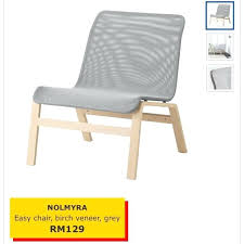 ikea easy chair stockholm discontinued