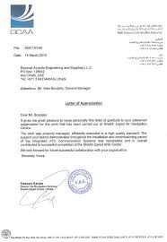 Example Certificate. Employment Certificate Sample In Uae Best Of ...