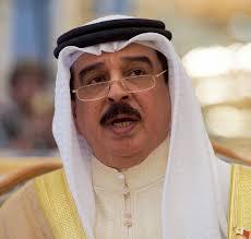 Image result for هیئت اسرائیلی وارد بحرین شد