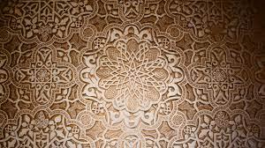 Islamic Art Wallpaper