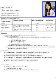Resume Bank Jobs Pdf Pelosleclaire Com
