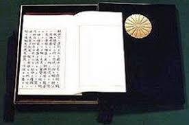 「1889年 - 大日本帝国憲法・皇室典範などが公布。」の画像検索結果