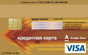 Новые банковские технологии на примере альфабанка Бесплатный  Дипломная работа валютные операции банка