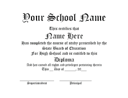 diploma word template ged certificate template download diploma word templates with clip