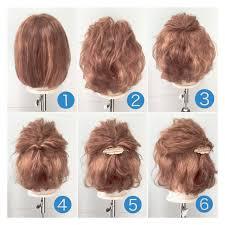 セミロングミディアム向けヘアアレンジは簡単かわいいハーフアップ