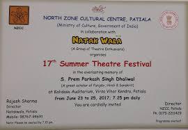 north zone cultural centre th summer theatre festival at  happy wheels