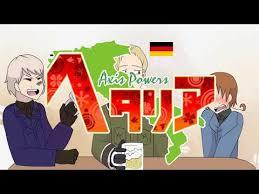 Hetalia Axis Powers (Fan) Opening - YouTube