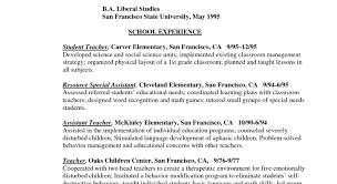Teaching Objectives For Resume Toreto Co Teaching Resume