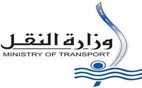 وزارة النقل تبدأ العمل فى تنظيم «البرى» الداخلى والدولى عبر جهاز جديد متخصص  - جريدة المال