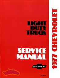 chevrolet c k manuals at books4cars com 1985 K Blazer 24 Volt Military Wiring Diagram 77 shop service repair manual by chevy & gmc truck for 1977 series 1000 3500 c k includes blazer jimmy van silverado g and p models (77_tsm)