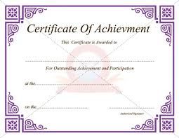Achievement Certificate Achievement Certificate Achievement Certificate Certificate