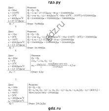 ГДЗ контрольные работы кр вариант физика класс  ГДЗ по физике 8 класс Марон А Е дидактические материалы контрольные работы кр