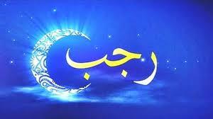 Kalender islam (hijriyah) tahun 2021 m. Ggruim3r9m Onm
