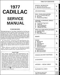 cadillac eldorado wiring schematic cadillac wiring diagram 1993 cadillac deville radio wiring diagram at 1993 Cadillac Eldorado Wiring Diagram