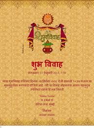 indian wedding invitation card maker